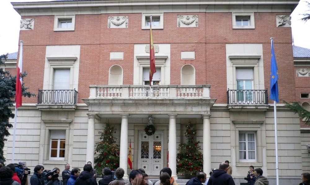El consejo de ministros aprueba la demarcaci n registral for Oficina ota bilbao