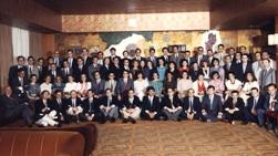 registros-1987-pq