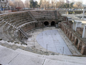 Ágora de Tesalónica (Grecia)