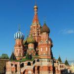 Federación Rusa: normativa básica.